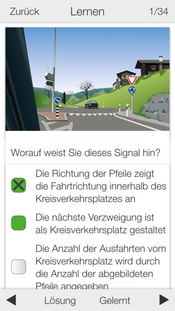 AutoScreen2